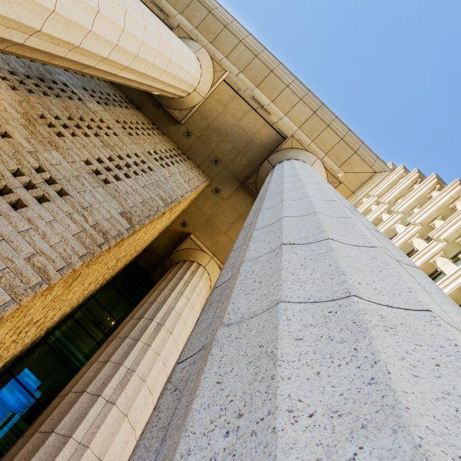 zarządzanie nieruchomościami użyteczności publicznej